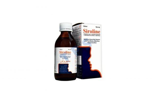 Siroline Suspension 120ml