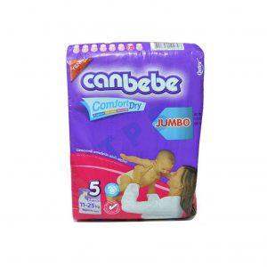 Canbebe Diaper Junior 40Pcs