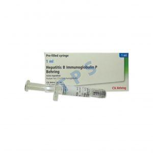 Hepatitis B Immuneglobulin Inj 1ML