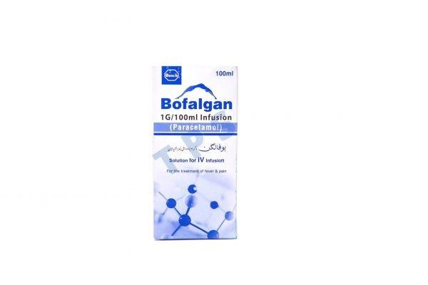 Bofalgan Injection 1 Ampoules X 100ml