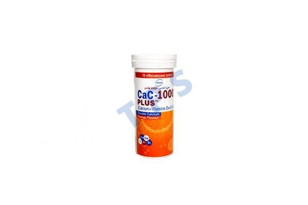 Cac-1000 Plus Tablets Orange 10s