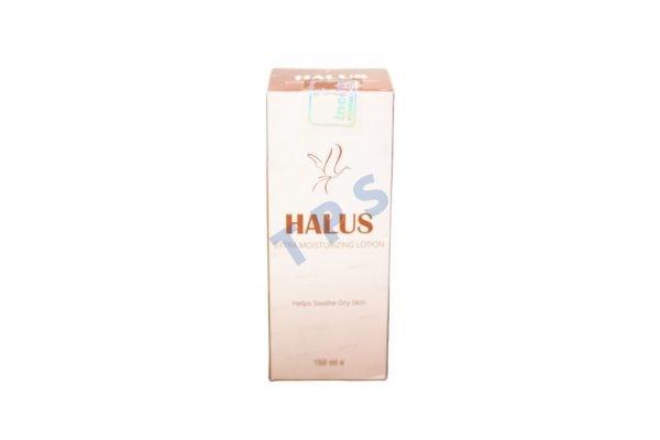 Halus Extra Moisturizing Lotion