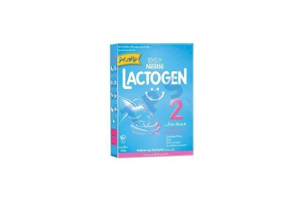 Lactogen 2 Milk Powder 200gm